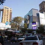 Negocios Rentables en Paraguay