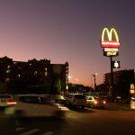 Cómo empezar una franquicia de McDonalds