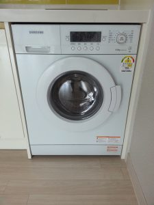 reparación línea blanca de electrodomésticos