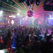 Cómo abrir una discoteca o club nocturno