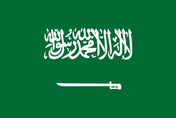 Funcionamiento de los negocios en Arabia Saudita