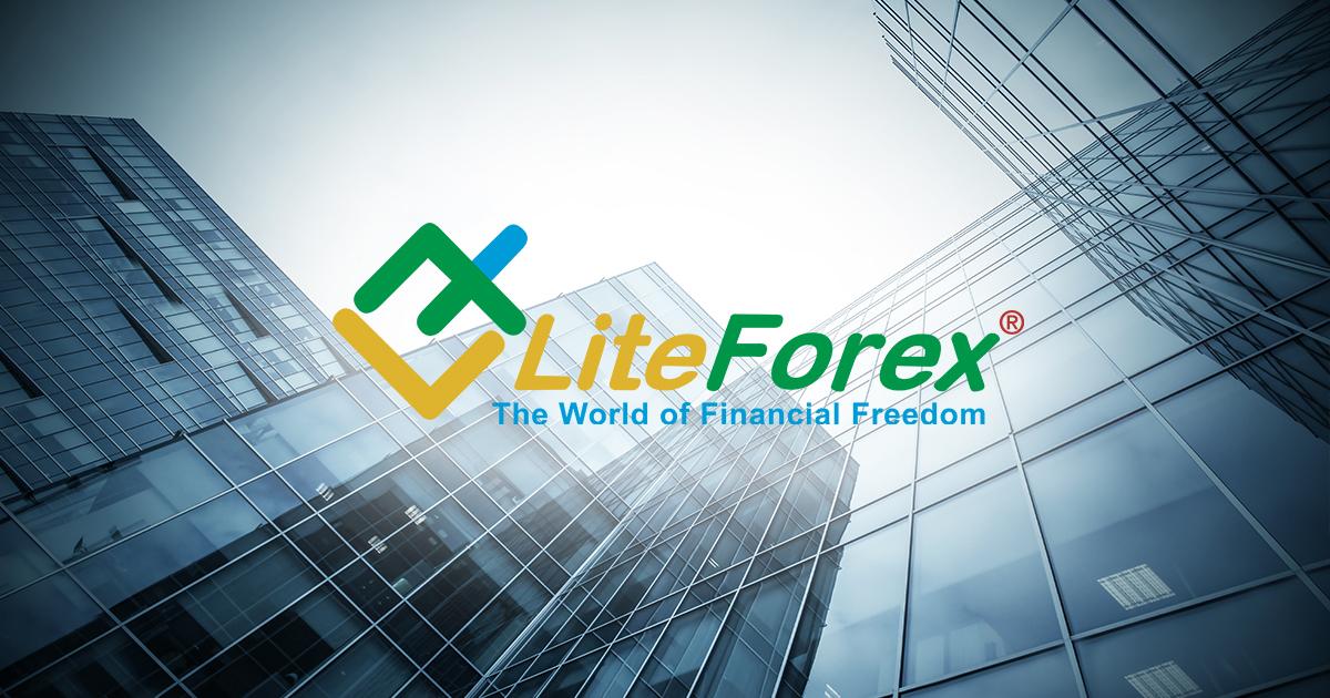 LiteForex broker